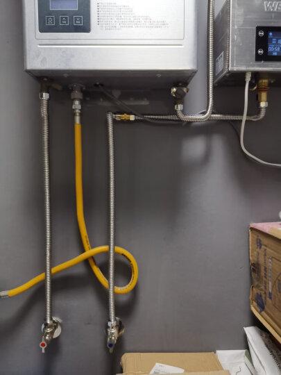 威乐回水器循环泵智能热水循环系统家用热水循环泵空气能回水泵 【进口】W9A(水控+定时+温控)120w 晒单图