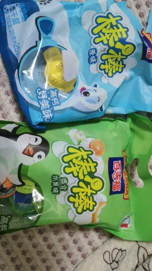 【JD快递】百吉福棒棒奶酪棒500g*2袋混合水果味儿童健康零食 晒单图