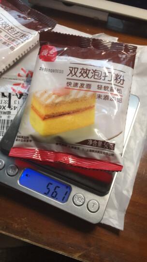 展艺 烘焙原料 无铝双效泡打粉 戚风蛋糕材料膨松剂烘焙用原装50克 晒单图