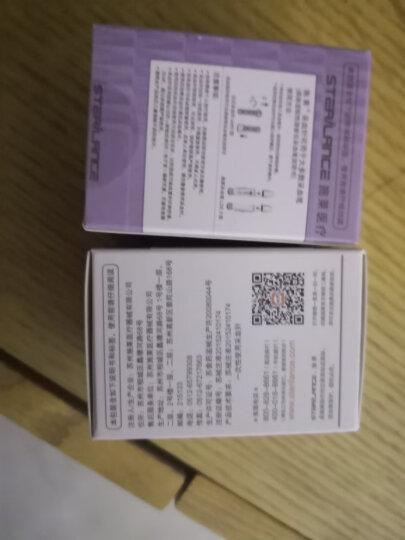 施莱 一次性采血针50针28G 用于拜耳拜安捷拜安康家用血糖仪血糖试纸 1盒装 晒单图