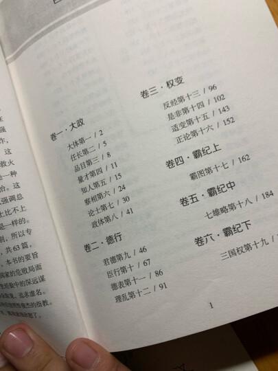 王阳明:知行合一的心学大师 晒单图