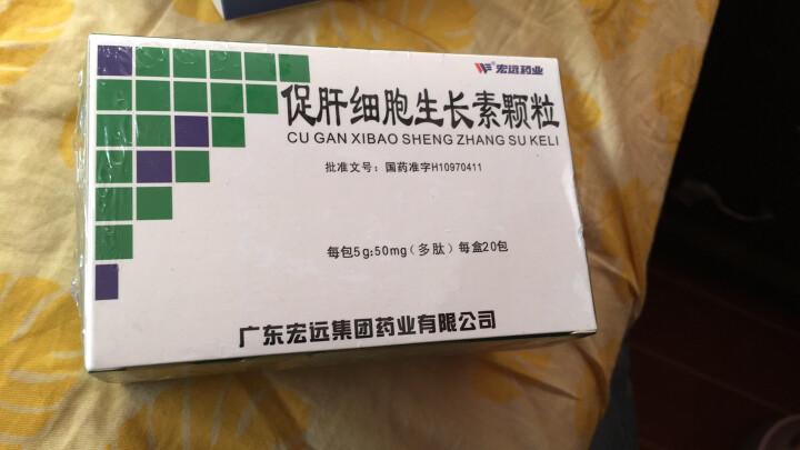 清芝灵 卵磷脂片 0.1g*24片 晒单图