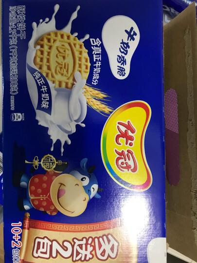奥利奥(Oreo)早餐休闲零食蛋糕糕点缤纷双果味夹心饼干388g多种口味可选一盒 奥利奥冰淇淋夹心香草味家庭装388g 晒单图