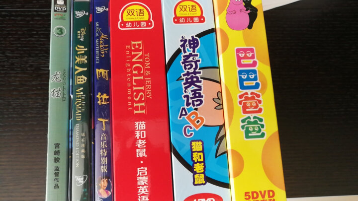 龙猫DVD碟片 宫崎骏作品 高清D9 中日双语/字幕 正版动画片光盘 晒单图