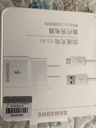 三星(SAMSUNG)原装15W充电器 三星S7+/S6Edge/NOTE5/A8手机快充头 micro 2.0数据线插头闪充套装 白色 晒单图