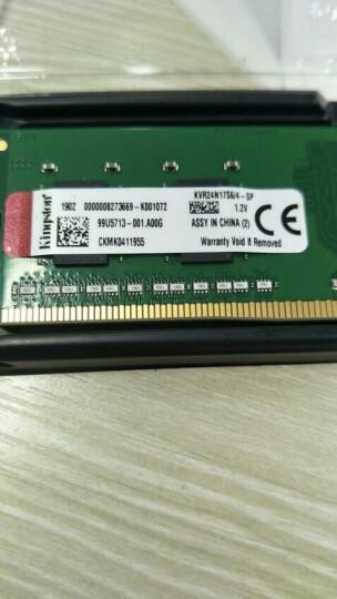 金士顿(Kingston) DDR4 2400 4G 台式机内存条 晒单图