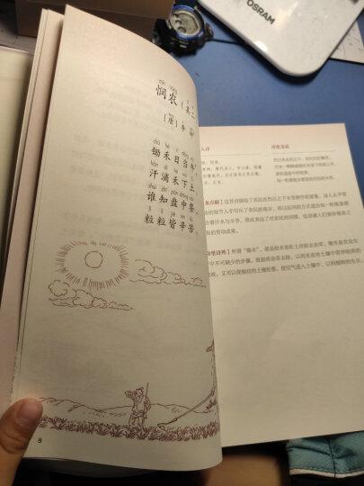 """快乐读书吧 读读童谣和儿歌 人教版 配统编语文""""快乐读书吧""""栏目同步使用 一年级下册(4册) 晒单图"""