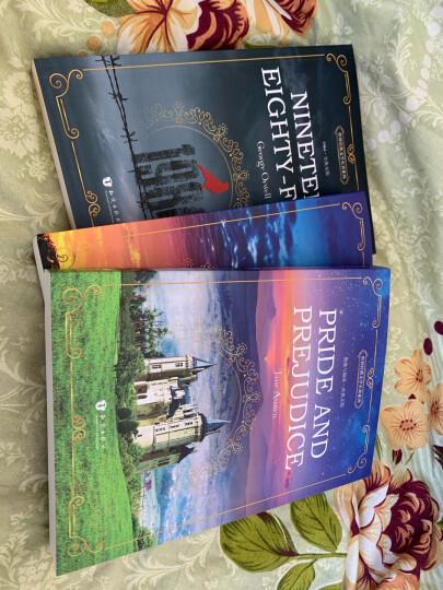 昂秀外语 世界经典文学名著系列:简爱+1984 +傲慢与偏见(套装共3册 全英文版) 晒单图