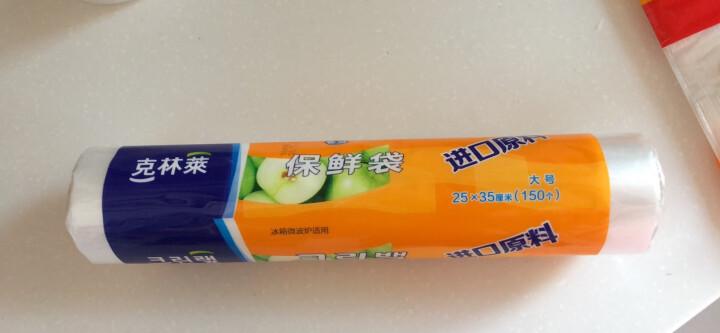 克林莱保鲜袋 食品袋 平口果蔬食品包装袋 大号150只装25*35cm CB-12 晒单图