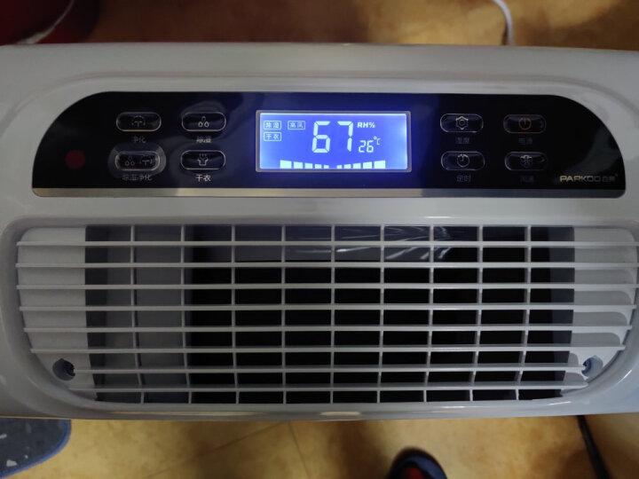 百奥 除湿机/抽湿机 22升/天除湿量 适用60-120平方米 家用地下室别墅静音吸湿器 YDA-826E 晒单图