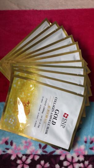 SNP-黄金胶原蛋白精华面膜25ml*10片(补水保湿、提拉紧致、收缩毛孔、韩国进口) 晒单图