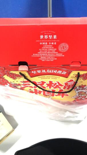 三只松鼠坚果大礼包9袋 网红零食每日坚果干果礼盒碧根果节日送礼团购火红A版1720g 晒单图