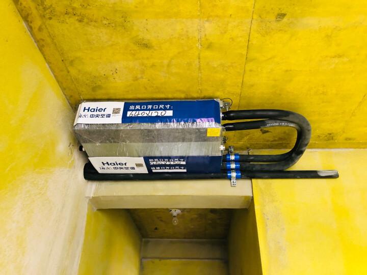 海尔(Haier)中央空调一拖四 家用中央空调 三菱压缩机 大5匹 包含安装 6年保修 RFC140MXSAVA(G) 晒单图