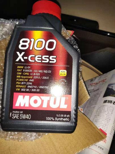 摩特(MOTUL) 8100 X-cess 5W40 1L 意大利原装进口 全合成机油  晒单图