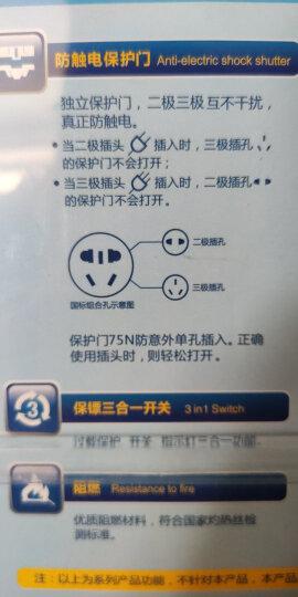 突破插座3位分控独立开关 插线板/插排/排插/插板/接线板1.8米 防过载拖线板 aigo插座 D3K3(1m8) 晒单图