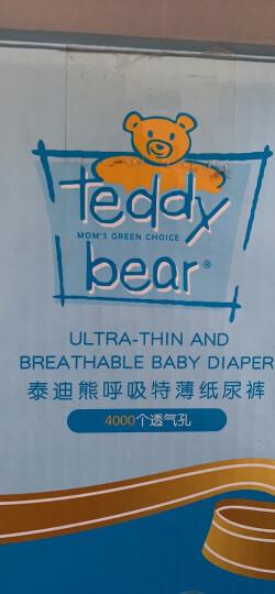 泰迪熊(Teddy Bear)超薄透气  婴儿纸尿裤 XL18片【12-17公斤】 晒单图