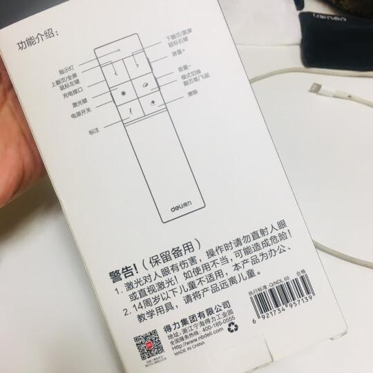 得力(deli)2807 可充电 空中鼠标翻页笔/PPT课件翻页笔/激光翻页笔/无线演示器  30m控制 红光 晒单图