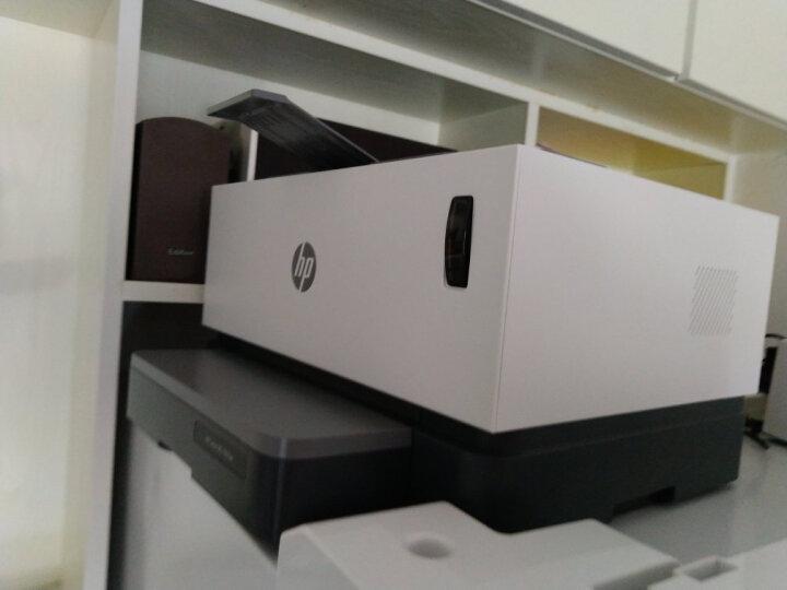 惠普 (HP) M501dn激光打印机 晒单图