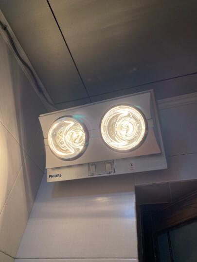 飞利浦(PHILIPS)浴霸灯泡 灯暖浴霸暖阳型红外线取暖灯浴室卫生间透明灯泡245W E27螺口灯 245W浴霸灯泡 晒单图