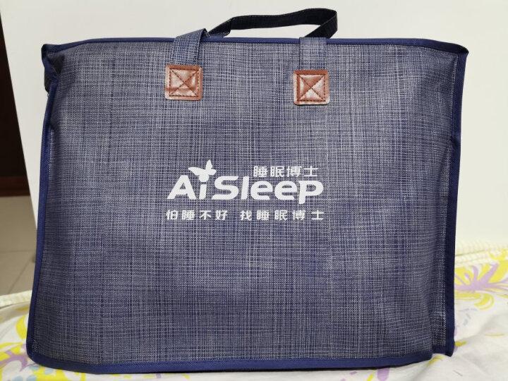 睡眠博士(AiSleep)按摩颗粒记忆棉靠垫 汽车办公室腰靠腰枕抱枕靠枕靠背腰垫 晒单图