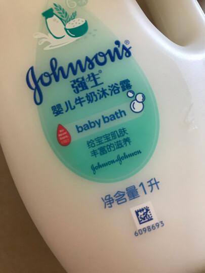 强生(Johnson) 婴儿牛奶沐浴露1000ml*2 儿童沐浴露套装男女宝宝沐浴乳家庭装 晒单图