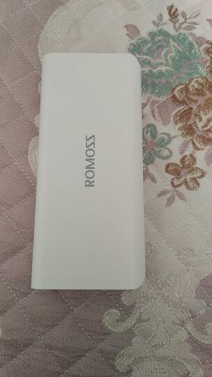 罗马仕(ROMOSS)sense4超薄小巧充电宝10000毫安时智能迷你便携移动电源双输出适用于苹果/安卓手机平板白色 晒单图