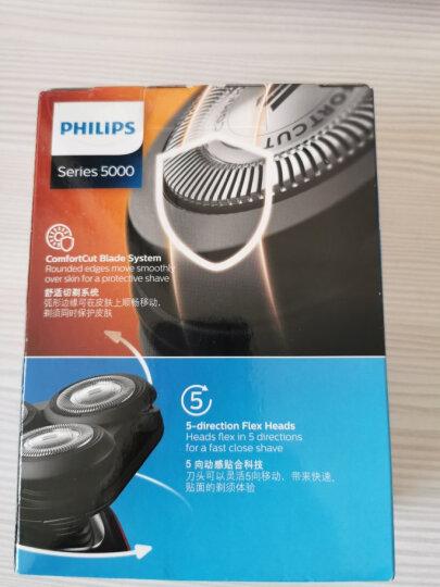 飞利浦(PHILIPS)电动剃须刀刮胡刀多功能理容胡须刀5系S5078 晒单图