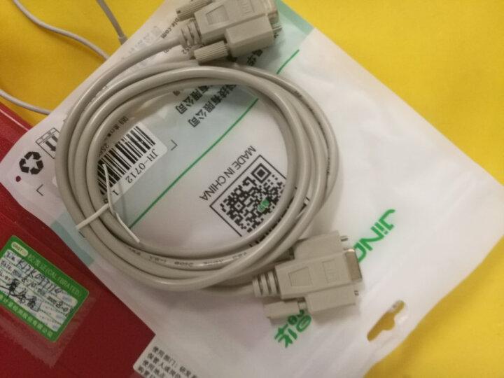 晶华 DB9母对母9针串口连接线电脑COM口RS232直连接扫描仪打印收银数控床条形码机延长线1.5米贝吉色B130E 晒单图