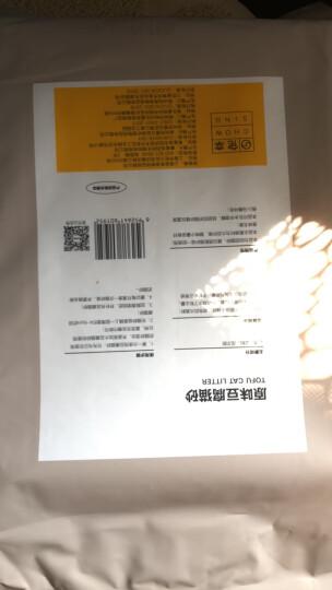 宠幸(CHOWSING) 猫砂  松木猫砂 4.4L(2kg) 猫咪用品吸水非结团膨润土豆腐水晶猫沙 晒单图