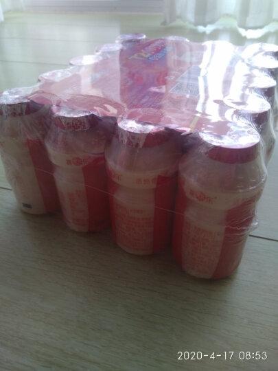 喜乐益生元乳酸菌饮品 牛奶发酵乳酸饮料水蜜桃味108ml*20瓶新老包装随机发 晒单图