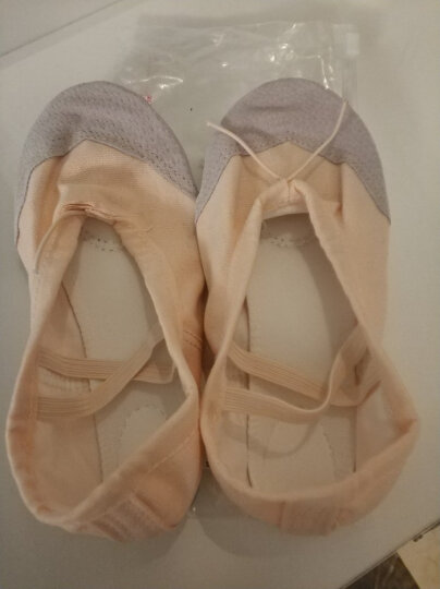 艾舞戈儿童舞蹈鞋女童芭蕾舞鞋成人体操鞋现代舞练功鞋软底粉瑜伽猫爪鞋 标准-黑色 39 晒单图