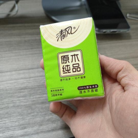 清风(APP)手帕纸 原木纯品金装系列 加厚4层8张纸巾*60包(整箱销售) 晒单图