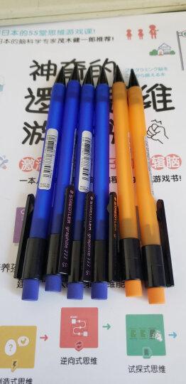 德国施德楼(STAEDTLER)自动铅笔0.5mm学生办公活动铅笔蓝杆 5支装77705-3 晒单图