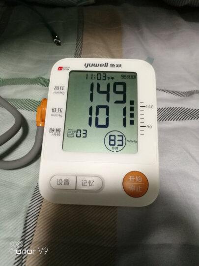 鱼跃(Yuwell) 高精准语音智能电子血压计上臂式医用全自动量血压表测量血压仪器家用 新多功能充电语音背光670AR 晒单图