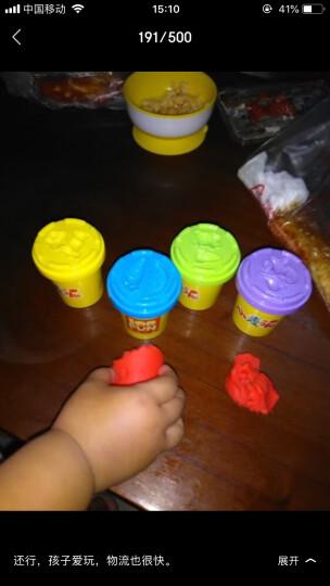 迪士尼 橡皮泥彩泥玩具女孩黏土粘土男孩儿童过家家礼物diy手工制作模具8色冰雪雪糕套装DS-1677 晒单图