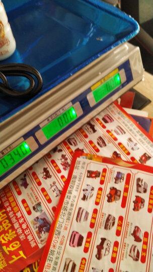 蓉城称重电子秤商用台秤计价秤精准克秤30kg电子称公斤食物孑秤菜场水果充电秤家用食品计数秤厨房秤 干蓄电三用液晶凹盘大容量电瓶快充 晒单图