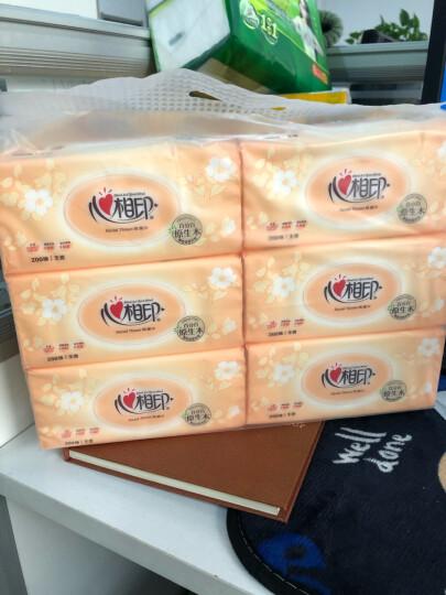 心相印抽纸 经典系列 2层200抽面巾纸*6包(中规格/新老包装随机发货)软抽 晒单图