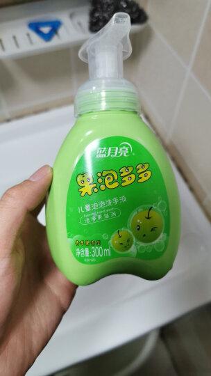 蓝月亮泡沫洗手液 300g/瓶 (青苹果)宝宝洗手液 果泡多多 泡沫丰富 儿童宝宝 儿童洗手液 晒单图