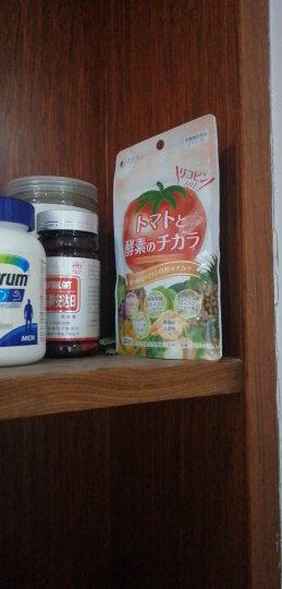 【第二件0元】FINE日本番茄红素酵素软胶囊改善亚健康 提升精子质量备孕必备改善男性问题 晒单图