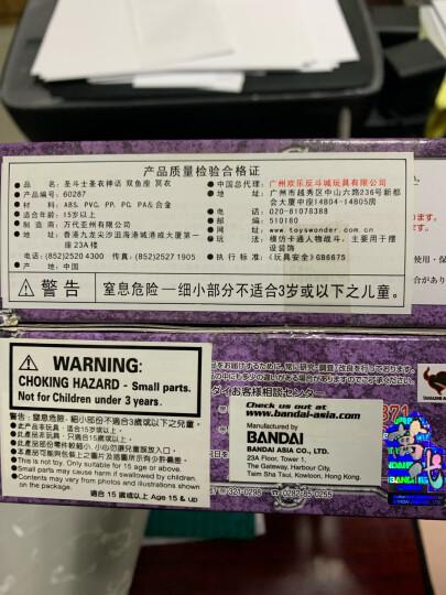 万代(BANDAI) 圣衣神话EX 黄金圣斗士 模型玩具(无售后!!!) 山羊座 修罗 18cm 晒单图