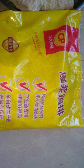 正大食品(CP) 老母鸡 1.4kg 鸡肉 鸡 冷冻整鸡 红烧卤制 滋补鸡汤 玉米谷物杂粮饲养500天以上母鸡 滋补食材 晒单图