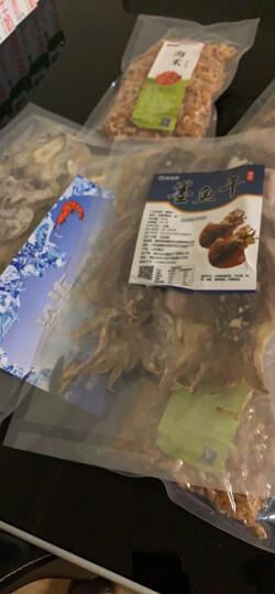 哈皮猴 淡晒墨鱼干墨鱼干500g深海目鱼干乌贼海鲜干货特产海产干品12-18只左右 晒单图