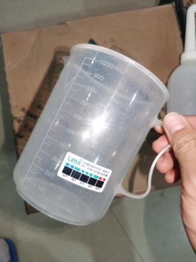 乐仪(leyi)洗鼻盐 洗鼻器专用洗鼻盐 无碘盐 4.5g*20包生理盐 晒单图