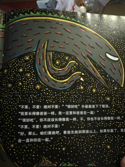 邦臣小红花 立体手工(套装共4册) 晒单图