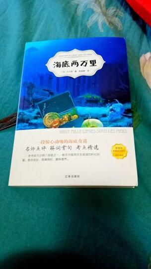 泰戈尔诗选 简爱 海底两万里 世界经典文学名著有声读物全10册 中小学生青少年课外阅读小说读物书籍 晒单图