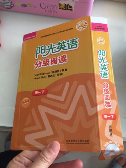阳光英语分级阅读(初三下)(可点读)(9本读物+1本指导)(附MP3光盘) 晒单图