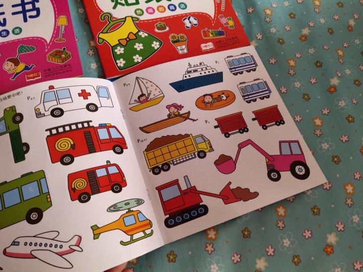 3-6岁专注力训练贴纸书:全6册(邦臣小红花出品) 晒单图