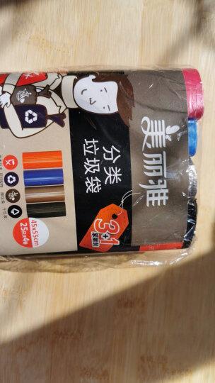 美丽雅 垃圾袋大号办公室家用塑料袋垃圾篓清洁袋经济装600只 文明垃圾分类 晒单图