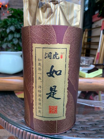润虎茶叶 金骏眉红茶2020年新茶 茶叶礼盒装500g(250g*2罐) 晒单图