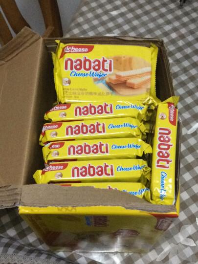 印尼进口纳宝帝Nabati丽芝士(Richeese)儿童休闲零食大礼包奶酪威化饼干1740g礼盒整箱装早餐下午茶点心 晒单图